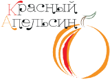Red Orange Tours Logo