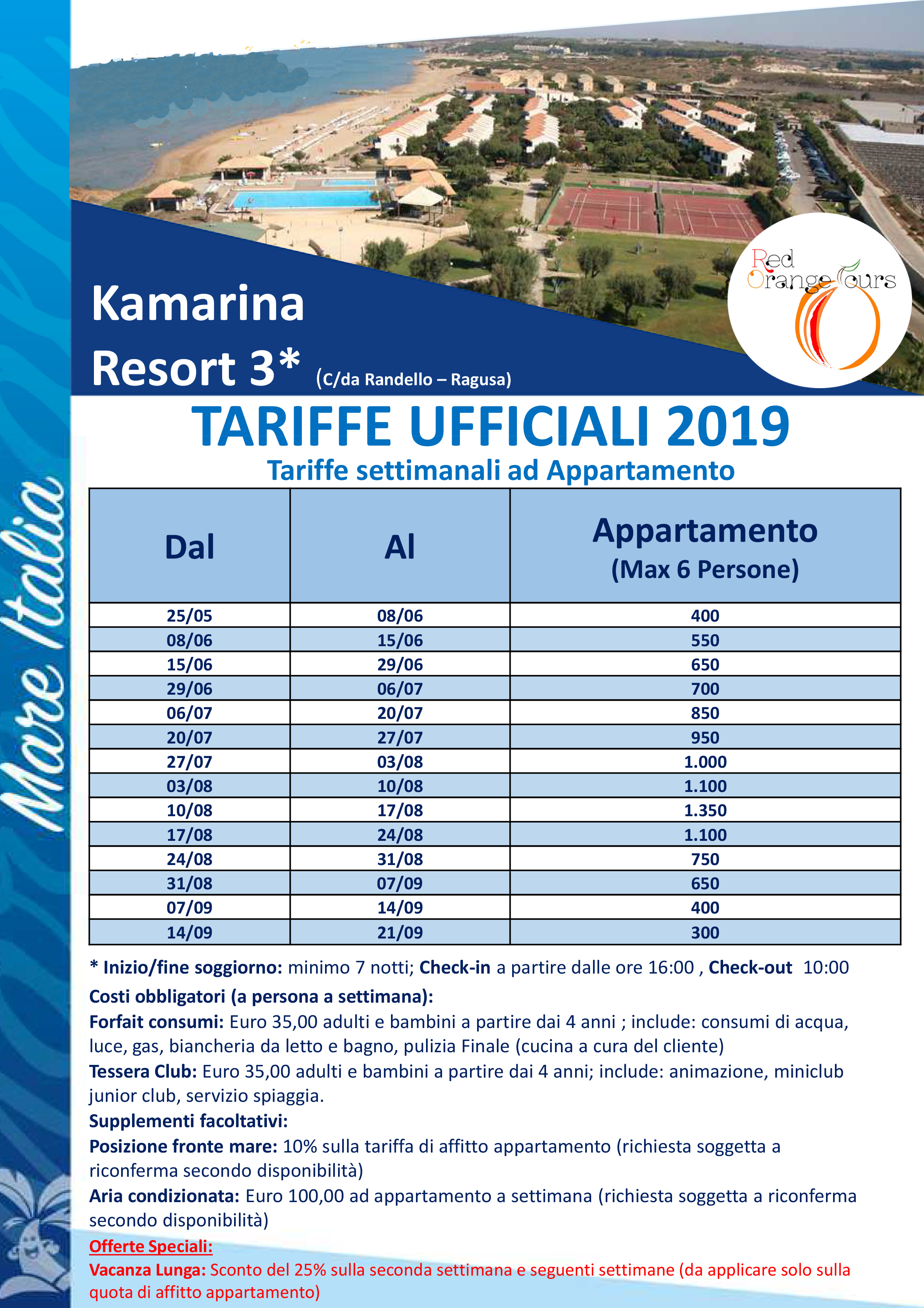 kamarina resort in village